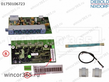 Концентратор Power USB20 Type2 4x12V Wincor - артикул 1750106723