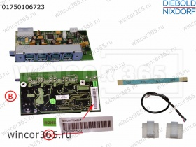 Концентратор Power USB20 Type2 4x12V